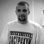 БАСТА feat. Пелагея - Под палящим огнем