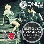 BIFFGUYZ - Чики (Ilya Calvados Radio Remix)