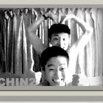 Chin2 - Jung-Hwa Ban Jum