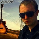 Cj_Abcent - Не будите меня (Skillet cover)