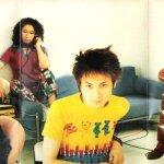 Dipl.Inch feat. Curio - Superego (Radio Edit)
