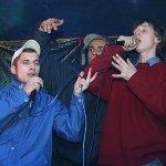 Kunteynir feat. Принцип - Три колодца