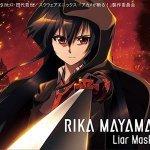 Rika Mayama - Liar Mask [Убийца Акаме/Akame ga Kill]