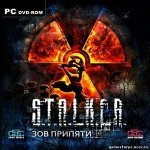 S.T.A.L.K.E.R - Радио Долга из Shadow of Chernobyl