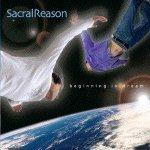 Sacral Reason feat. Kristelle - Вдвоём