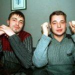 VAVAN feat. Руки Вверх - Ай-Яй-Яй (Denis Bravo Radio Edit)